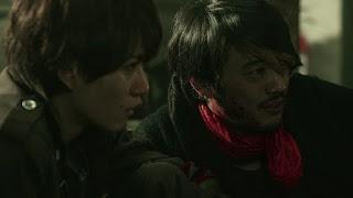 Haruka & Jin