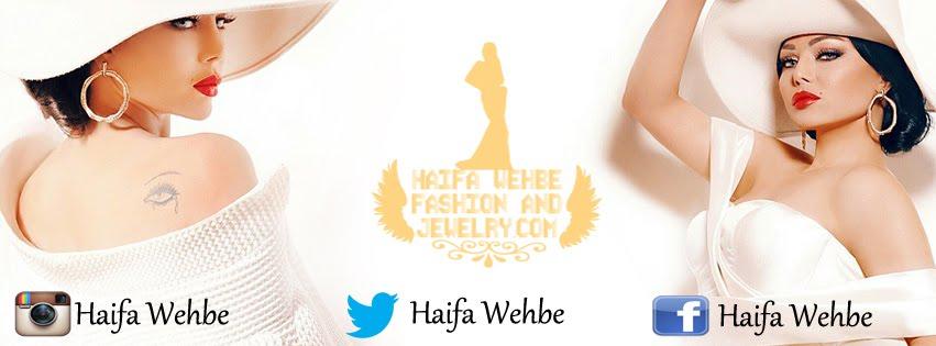 a667b00964 Haifa wehbe fashion and jewelry: April 2014
