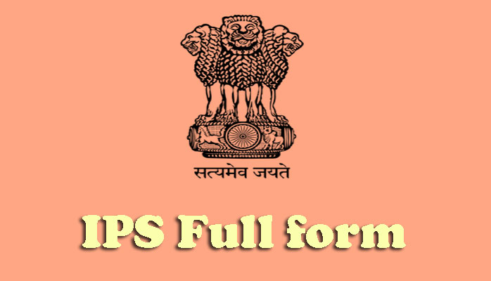 IPS full form in hindi - IPS kaise bane