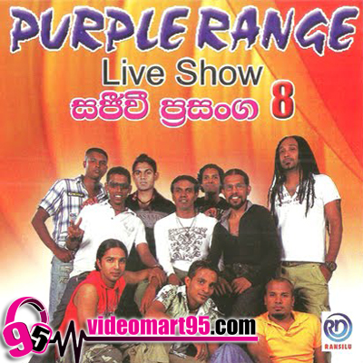 PURPLE RANGE LIVE 08
