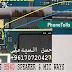 LG G-4 Stylus H-540 ringer not working solution