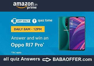 AMAZON OPPO RI7 PRO QUIZ - ALL ANSWERS (Win Oppo R17 Pro Smartphone)