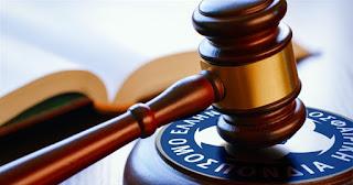 Οι σημερινές αποφάσεις του Διαιτητικού Δικαστηρίου Ποδοσφαίρου της ΕΠΟ