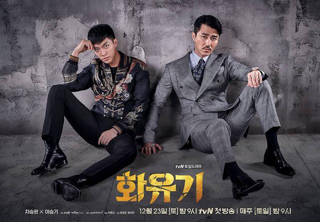 yang saling bertentangan satu sama lain Download Drama Korea A Korean Odyssey (Hwayugi) Subtitle Indonesia