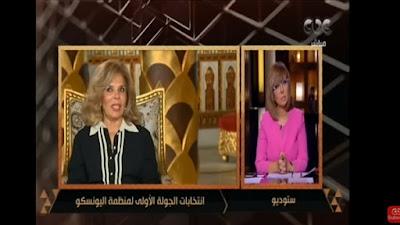 فيولا بدوي: مرشح قطر باليونسكو قدم ضمانات لإسرائيل حال فوزه