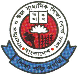 HSC Results 2017 for Dhaka Board