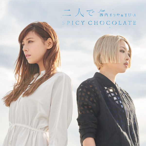 [Single] SPICY CHOCOLATE – 二人で feat. 西内まりや & YU-A (2016.06.03/MP3/RAR)