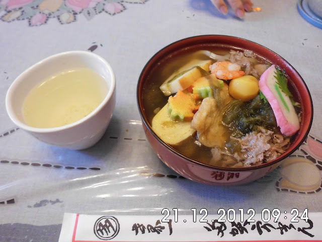 Udon Lezat di Jepang