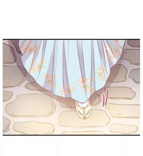 Nàng Phi Cửu Khanh - Thần Y Kiều Nữ chap 11 - Trang 33
