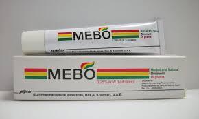سعر ودواعى إستعمال دواء ميبو Mebo مرهم لعلاج الحروق