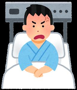 いろいろな表情の入院中の人のイラスト(男性・怒った顔)
