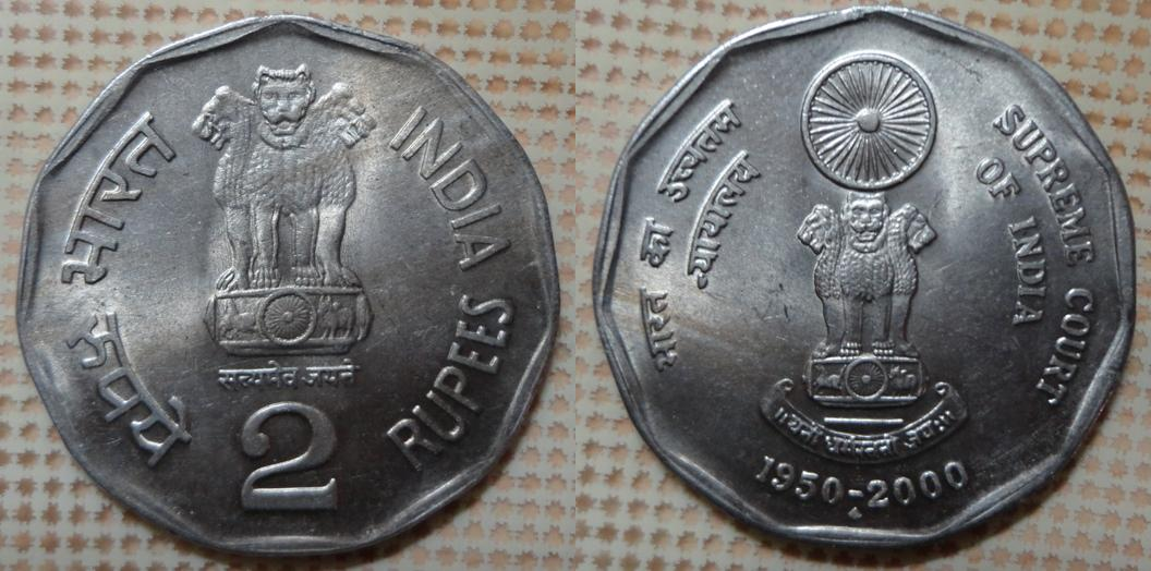 My Coin Collection Two Rupee Coins Republic India I