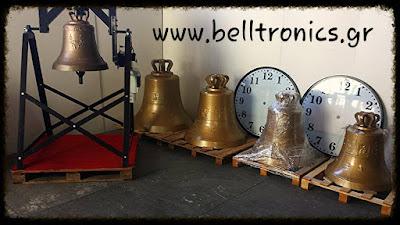 church bell bells electric bell belltronics