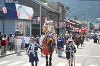 Nanbu Festival Matsuri 南部まつり