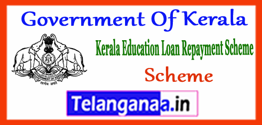 Kerala Educational Loan Subsidy Repayment Scheme 2018-19