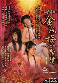 Sex Of Golden Plums (2008)