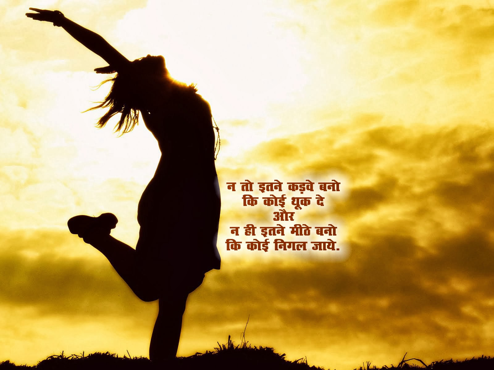 Hindi Quotes Wallpapers | Hindu God Wallpaper
