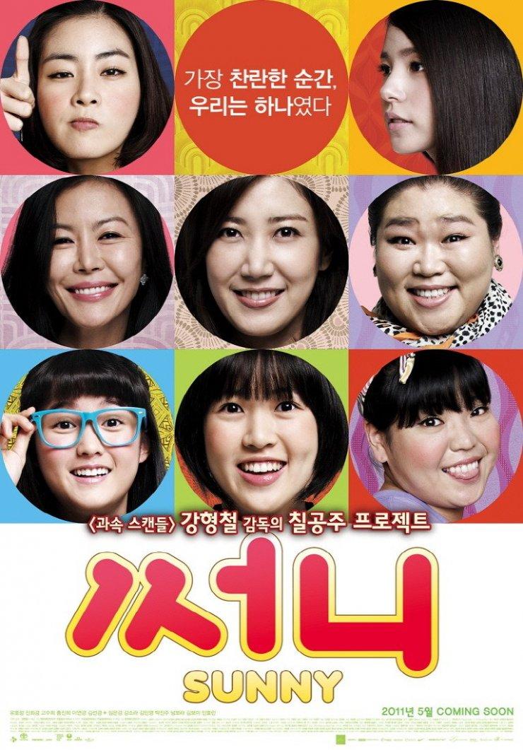 Erotic korean massage pictures