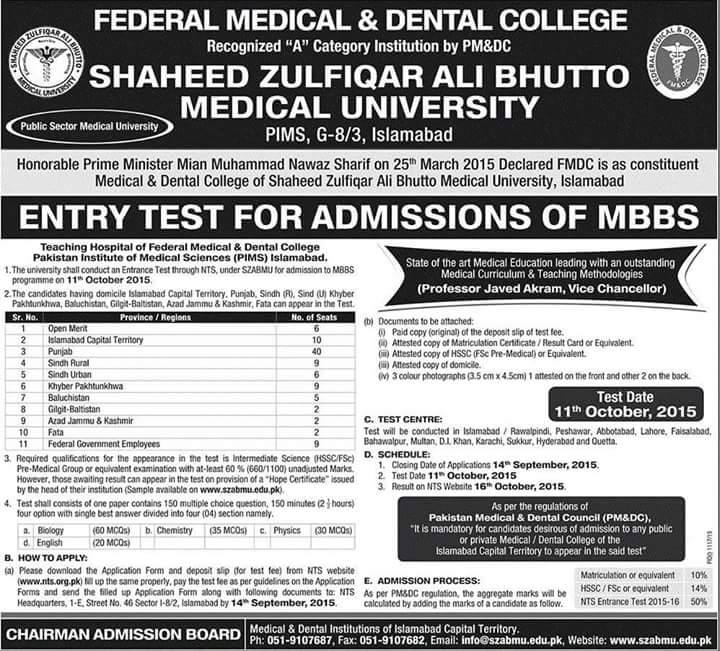 FMDC Admissions & Guide