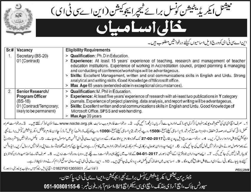 Jobs in National Accreditation Council for Teacher Education 16 Feb 2017