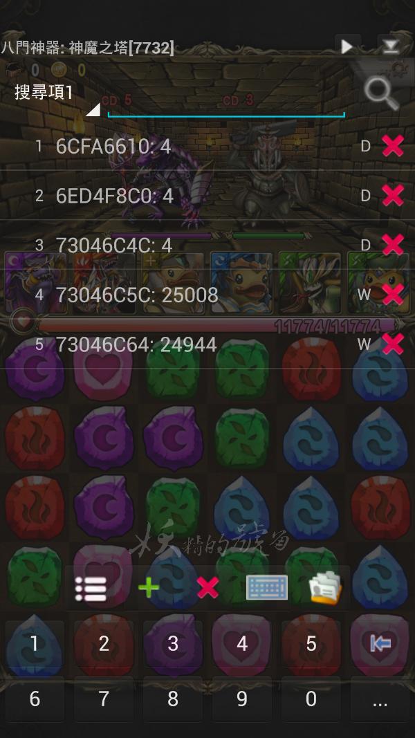Screenshot 2013 12 14 10 45 49 - [神魔之塔] 4.0版免隨機值,改Combo高傷教學!