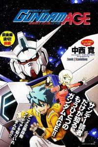 Kidou Senshi Gundam AGE ~Hajimari no Monogatari~