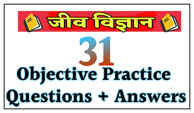 Objective Practice Questions + Answers Biology