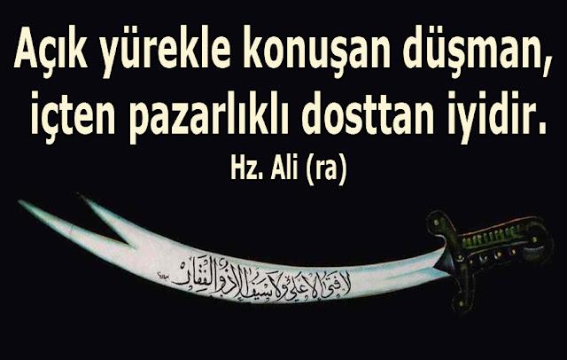 zülfikar, kılıç, tevhid, Hz. Ali,