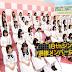 Nogizaka46 Umumkan Susunan Member Senbatsu Single ke-18