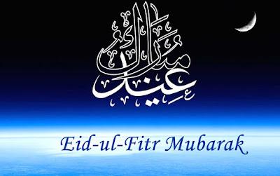 Happy Eid Mubarak Images 2019, Pictures, Pics, Photos 2019 11