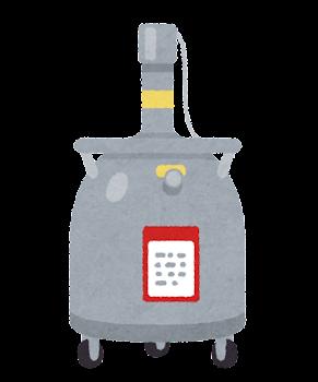 液体窒素のタンクのイラスト2
