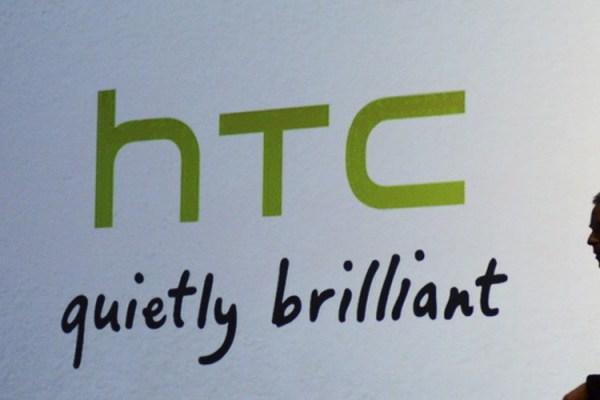 الكشف عن صورة و مميزات هاتف HTC 10