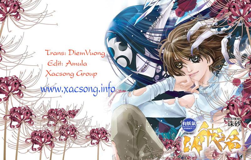 Dedicate To Your Name - Yi Bi Zhi Ming chap 1 - Trang 1