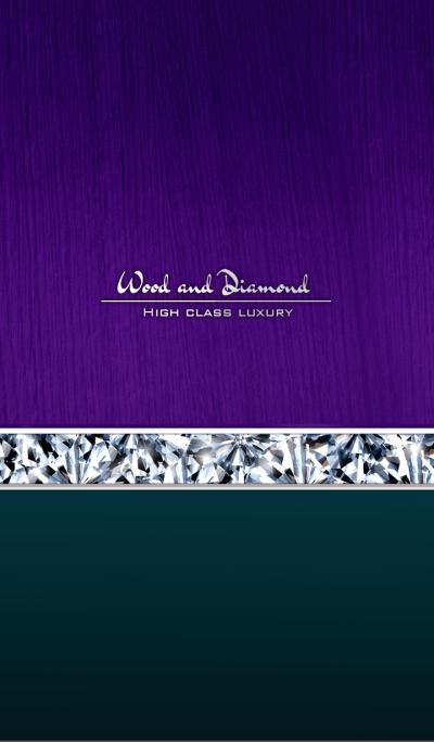 Wood and Diamond HCL * purple