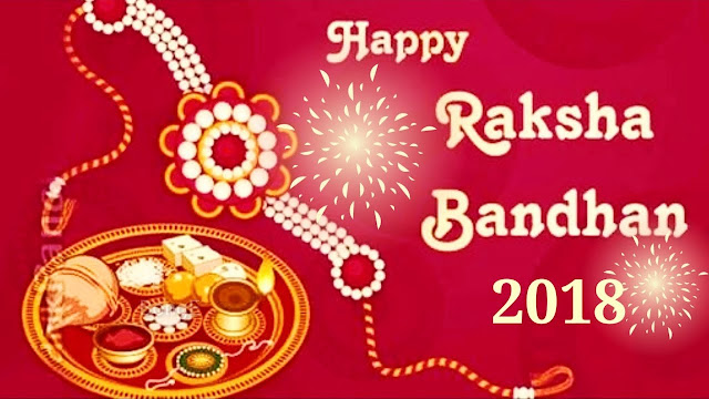 when is raksha bandhan 2018
