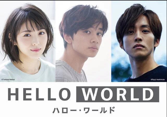 Teaser Hello World