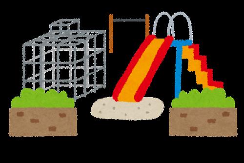 公園のイラスト