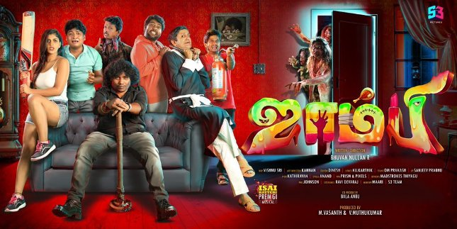 Zombie next upcoming tamil movie first look, Poster of movie Yogi Babu, Yaashika download first look Poster, release date