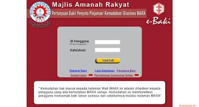 Semakan Baki Pinjaman MARA e-Baki Online