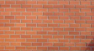 تفسير رؤية الجدار والحائط في المنام بالتفصيل
