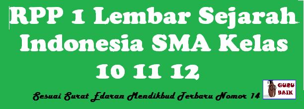 gambar RPP 1 lembar sejarah indonesia SMA/SMK