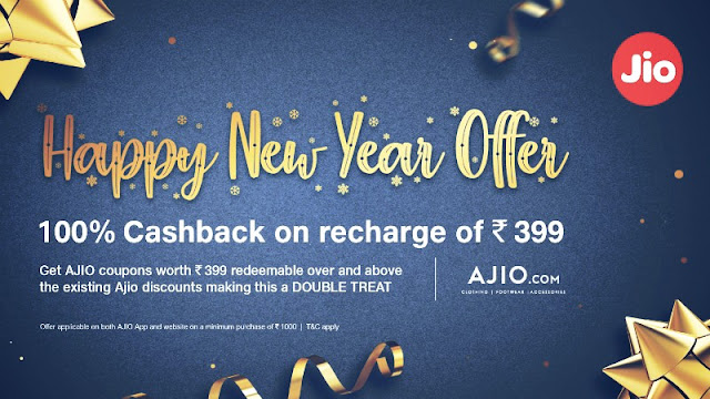 Jio new year offers