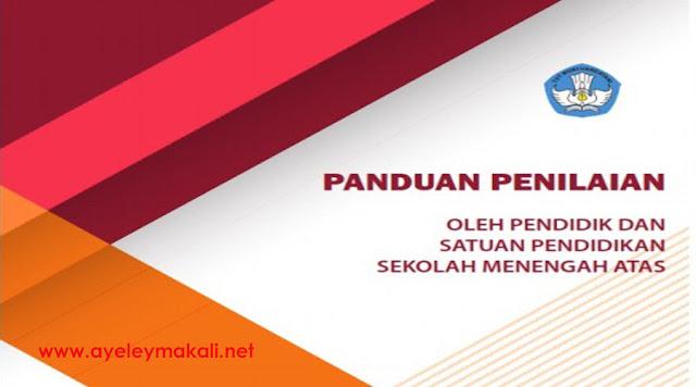 http://www.ayeleymakali.net/2017/08/download-panduan-penilaian-sekolah.html