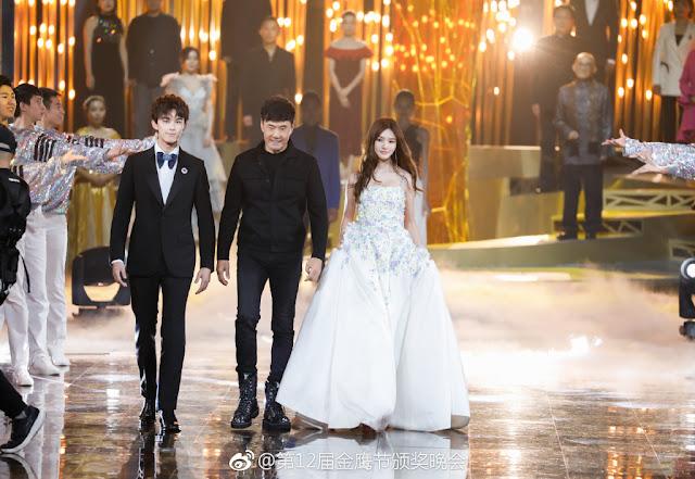 Golden Eagle Awards 2018 Battle Through The Heavens Hunan TV