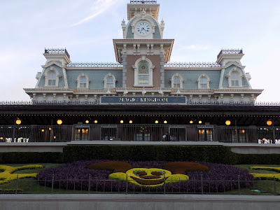 Station entrance, Magic kingdom