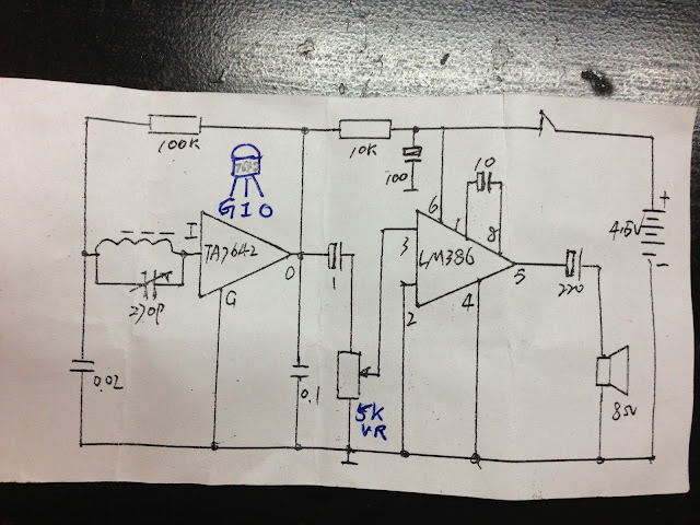 Circuit Diagram Radio Transmitter Circuit Wiring Diagram