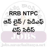RRB NTPC / GROUP-3 ONLINE EXAMS in telugu