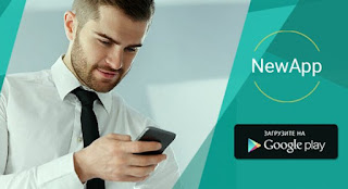https://play.google.com/store/apps/details?id=com.newapp.mobileearnings.user