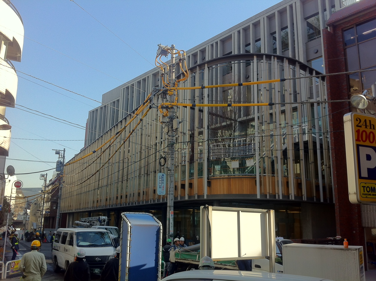 Josai University, Kojimachi under construction.