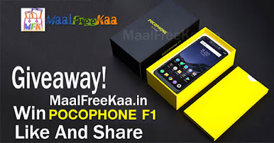 Free POCO Phone F1
